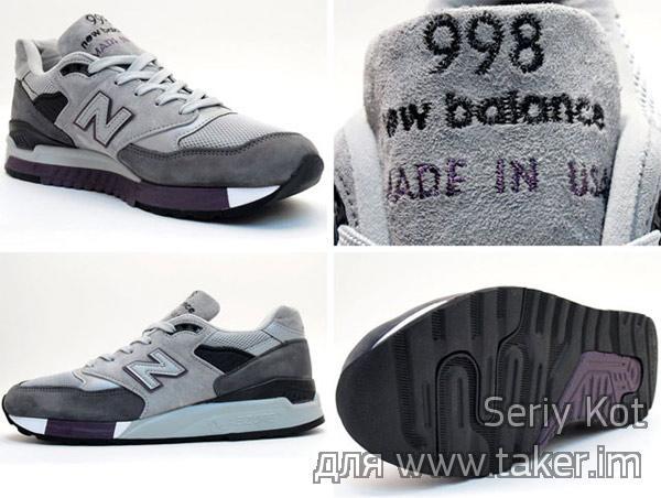 87ceac6b Купить оригинальные кроссовки new. Как отличить кроссовки New Balance от  подделки
